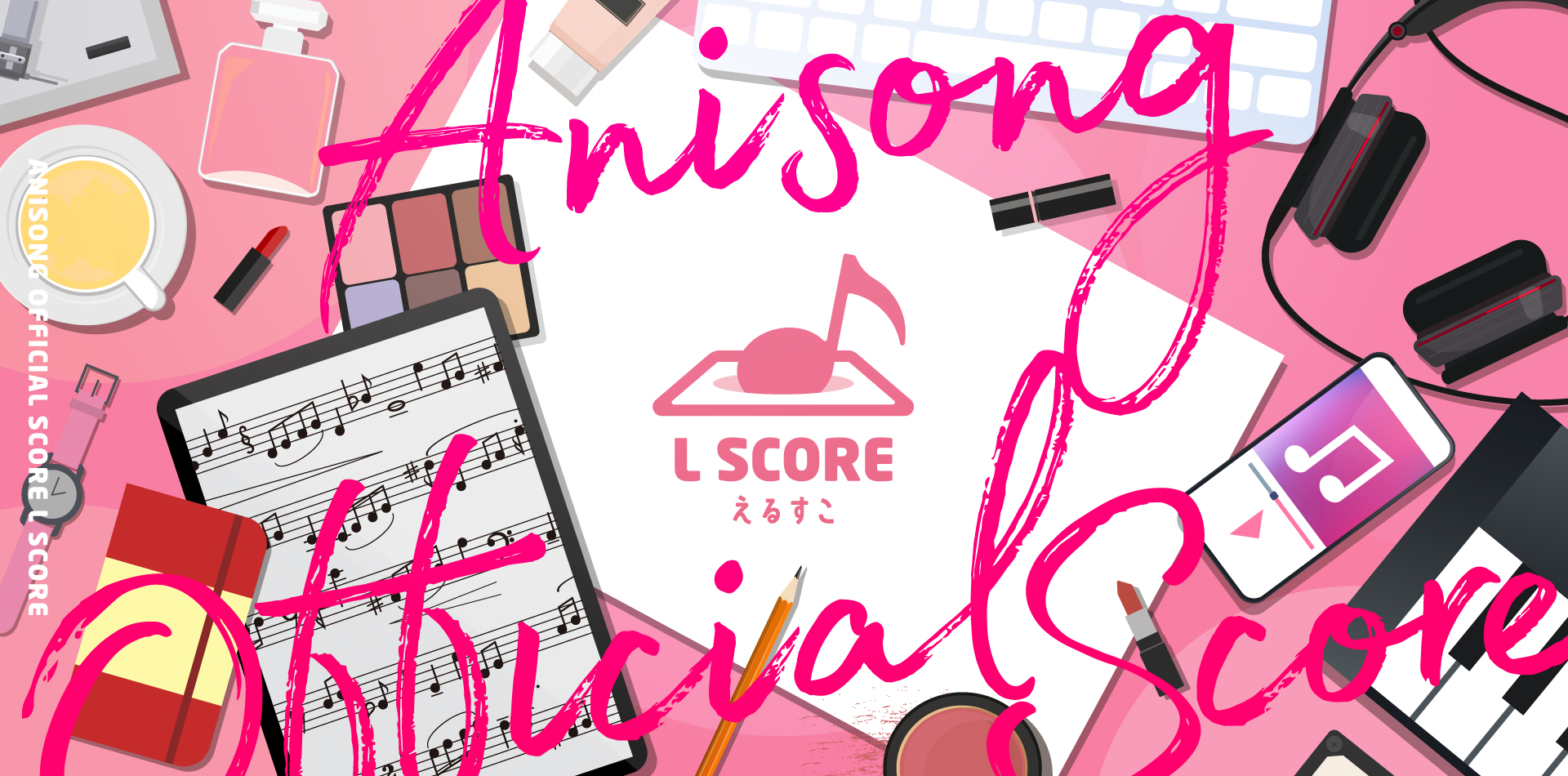 ANISONG OFFICIAL SCORE